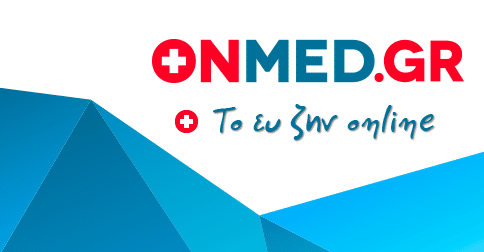 Η DHI στο OnMed.gr